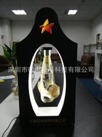 Wholesale Factory made maglev advertising display stand bottle displays high end business gifts display stand