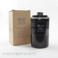 Wholesale Volkswagen Sharan Sagitar Magotan CC Tiguan Pasadena Temin Rui Hao Rui new oil filter machine filter
