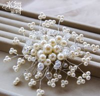 Wholesale red bridal headdress hair ornaments handmade pearl wedding pictures flaxen hair styling wedding accessories Suit