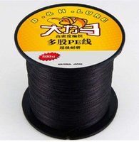 Wholesale 500M Super Strong Japan Multifilament PE Braided mm lb Fishing Line