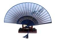 Wholesale High grade Female Classical Antiquity Silk Fan Folding Fan Folding Fan Daily Paragraph