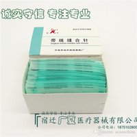 Wholesale 5pcs And operation with needleneedle nylon suture medical microsurgical suture cosmetic suture tendon line