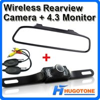 Cheap Car Monitor Best Wireless Rearview Camera