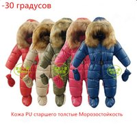 baby thermal wear - russia winter clothing for newborns baby cotton PU thermal overalls bodysuits coveralls baby snow wear baby winter snowsuits