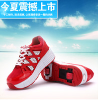 baby skate shoes - 2015 new junior children heelys roll children s shoes Boy Girls roller double wheel shoes sport shoes baby child