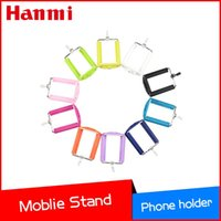 Wholesale New Fashion Mobile Phone Holder Clip For Phone And Small Digital Camera A Variety Of Color Can Be Optional