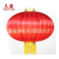 advertising boutique - Factory direct a variety of custom boutique advertising lanterns LOGO design printed advertising lanterns