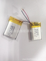 advantage battery - Factory stock Direct advantages of lithium polymer battery V