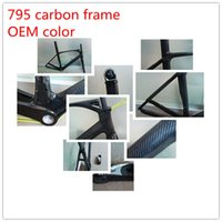 aero design - New Arrival OEM New Design Aero Carbon Road Frame T1000 Carbon Fiber Very Light Road Bicycle Frame Matte Or Glossy