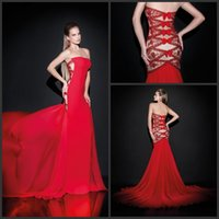 Cheap Tarik Ediz 2014 Fall Winter New Crew Neck Sheer Neckline Red Evening Dress Trumpet Mermaid Chiffon Train Backless Prom Dress with Beadings