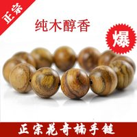 agarwood beads - Factory Authentic Flower odd Nan flower Bracelet complete agarwood rosary Beads Jewelry Specification Beaded Strands Factory Hot