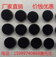 Wholesale Factory direct sale of electronic cigarette ashtray pad sponge pad slip silicone mat black EVA adhesive foam pad