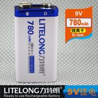 Wholesale pieces LITELONG Hot sale Li Ion V MAH rechargeable battery
