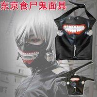 Wholesale NEW Tokyo Ghoul Kaneki Ken Adjustable Masks Cosplay Mask Halloween Party Prop
