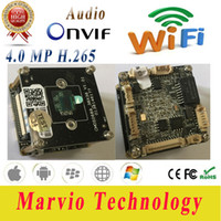 audio video board - 4MP H CCTV IP Camera MP wifi Boards Module DIY Your Own CCTV Video Security Surveillance System Onvif with audio