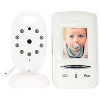 bebe radio - 2015 inch wireless video baby monitor Night vision Lullabies Intercom eletronica radio babysitter bebe monitor