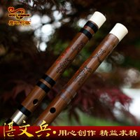 bamboo wax - With bamboo flute pieces Zhan Wen Bing professional playing bamboo flute simple natural wax paint without bitter Fife