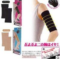 Wholesale Women Slimming Arm Shaper Weight Loss Arm Shapers Shapewear Upper Arm Shapers Free Size Elastic Black Nude