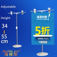 ads advertisements - Poster Display Racks Poster Rod Supermarket POP Clip AD Price TAG Stainless Steel Marketing Sales Advertisement Promotion Stretch Rack