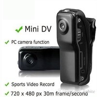 Wholesale MD80 High Resolution Mini DV DVR Sports Video Record Camera Camcorder sound activated recording function JBD MD80
