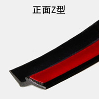 automotive sealing tape - Automotive door edge A column C column Z type seal strip waterproof and dustproof soundproof M tape genuine securit