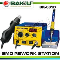 Wholesale pieces in LCD display Brushless Hot Air Rework Station Soldering Iron Hot Air Gun in V V