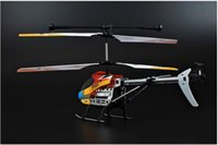 Cheap Helicopter Best planes