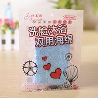 bath powder puffs - New Arrival facial cleansing and bath makeup cosmetic powder puff sponge facial puff