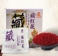 Wholesale 20bag box Saffron feet feet foot powder promoting blood detoxification kits help fend off sleep