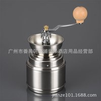 Wholesale Stainless steel coffee mill hand grinder black pepper grinder household rice polishing machine with adjustable thickness