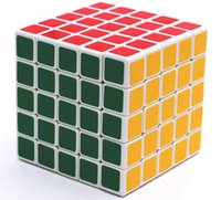 Plastics plastic cube - 5X5X5 Sengshou Magic ABS Ultra smooth Professional Speed Cube Puzzle Twist Smooth PVC Paster x6 x6 cm