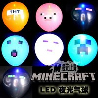 Wholesale Cartoon Balloon New inch LED Light Balloons Latex balloon Party Decorations supplies E030