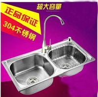 Wholesale New Undermount Stainless Steel Kitchen Sink Double bowl
