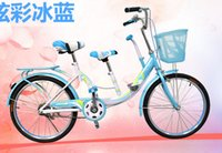Cheap mother and child Bicycle Best electric bicycle