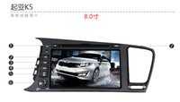 dvd for kia optima - 8 inch Special Car DVD Player For KIA K5 OPTIMA with GPS IPOD Bluetooth Steering Wheel control PIP dual zone CAN BUS TV