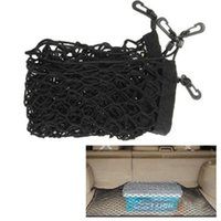 audi luggage net - Universal Trunk Car SUV Rear Cargo Lage Organizer Storage Mesh Net Nylon x70cm Black