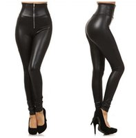 ankle extension - Plus size extension of tall waist imitation leather boots pants zipper black sexy leggings leggings leggings