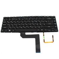 backlit frames - New Laptop RU Keyboard For Acer Aspire M5 T M5 TG M5 PT Backlit no frame AEZ09R00110 Z N8DBQ B0R Russian K2784 RU
