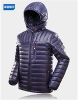 armour coat - Fall men winter coat Armour Warm windproof male sport down clothes outdoor Ultraportability training top brand