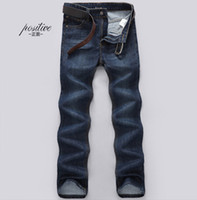 Wholesale Jeans Online Sale - Buy Cheap Jeans Online Sale from