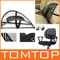 Wholesale Car Seat Office Chair Massage Back Lumbar Support Mesh Ventilate Cushion Pad Black drop shipping