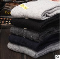 Cheap cashmere socks Best male socks