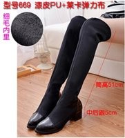 Wholesale 2015 new the sleeve Boots winter jackboot Korean women Lycra stretch fabric stovepipe boots Middle heel Knight boots