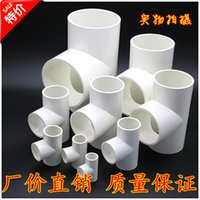 pvc pipe flange - High Quality mm white grey Inner Diameter PVC Pipe Three Way Tee PVC Pipe Connector Port Fittings
