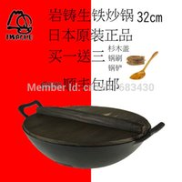 Wholesale Shopping Southern rock cast iron pot Japanese Chinese deep type of Chinese wok wok pan cm in uncoated