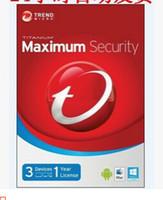 Cheap 50key Trend Micro Titanium Maxmium Security 2016 1 year card 3pc