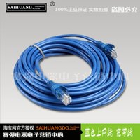 adsl cables - m network cable ADSL broadband router cat finished cable network cable