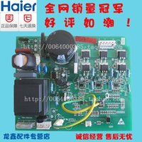 Wholesale Haier refrigerator inverter board BCD KBS BCD BSY special number