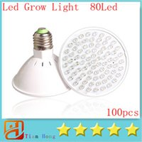 Wholesale Grow Lamp W E27 UFO led grow light RB leds Red Blue Nursery Lights For Hydroponic system and flowering Plant free ship