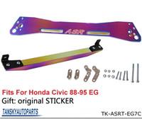 Wholesale TANSKY for JDM Neo Chrome Rear Subframe Bar Lower Tie Bar For HONDA Civic EG TK ASRT EG7C